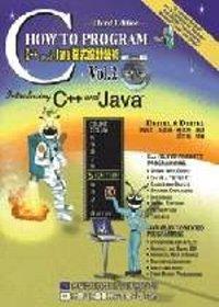 C++ & Java程式設計藝術