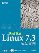 Red Hat Linux 7.3架站實務