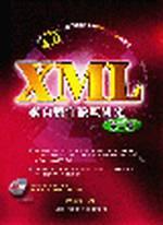 XML 網頁製作徹底研究第二版