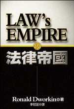 法律帝國Law`...