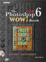 The Photoshop 6 wow!Book 中文版