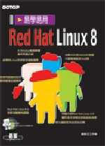 易學易用Red Hat Linux8