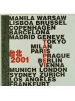 臺北2001 =  Taipei 2001 /