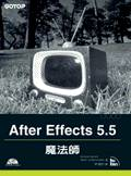After Effects 5.5魔法師