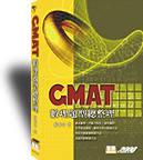 GMAT數理題型總整理