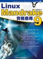 Mandrake Linux 9實務應用