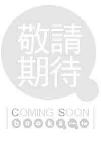 含章光化 :  戴璉璋先生七秩哲誕論文集 /
