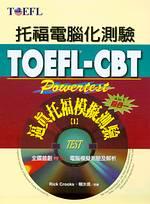 TOEFL-CBT逼真托福模擬測驗 :  托福電腦化測驗 /