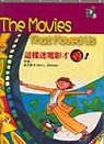 The movies that moved us:這樣迷電影才酷!