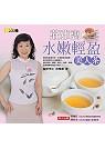 莊雅惠水嫩輕盈美人茶