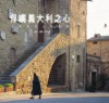 俘虜義大利之心:溫布利亞山城舊夢