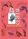 鳥 = Birds
