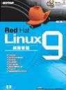 Red Hat Linux 9網路管理