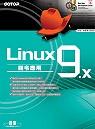 Linux 9.X指令應用