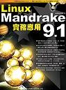 Mandrake Linux 9.1實務應用