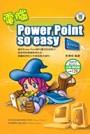 電腦Powerpoint so easy