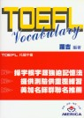 TOEFL Vocabulary托福字彙