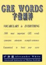 GRE WORDS字彙精粹