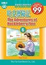 哈克歷險記 = The adventures of Huckleberry Finn