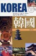 韓國 = Korea