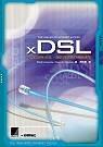xDSL全方位透視xDSL.創造高速雙向傳輸速率