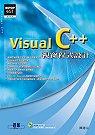 Visual C++視窗程式設計