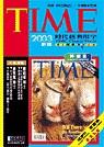 TIME時代經典用字,科技篇, science & technology