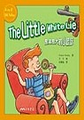 The Little White Lie : 愈滾愈大的小謊話