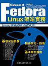 Red Hat Linux 9.1架站實務 /