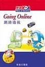 Going Online網路透視