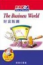 The business world財富版圖