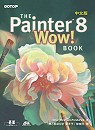 The Painter 8 Wow!Book中文版