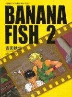 BANANA FISH 2