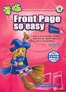電腦FrontPage so easy^(附光碟^)