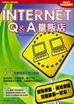 Internet Q&A量販店