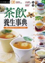 茶飲養生事典 =  Healthy tea guide /