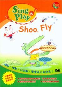 Sing  Play ~ Shoo Fly ^(DVD 歌本^)