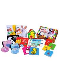 0~3歲Baby's學習遊戲寶盒