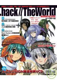 .hack//The Worl...