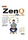 ZenQ:吃得聰明,活得開心的70個生活智慧