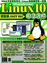 Mandrake Linux 10魔法護照