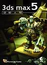 3ds max 5遊戲人間:Prerender Game