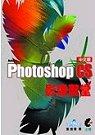 Photoshop CS影像聖堂中文版