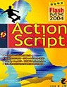 發誓學會Flash MX 2004 ActionScript