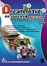 Dreamweaver MX 2004中文版實站手冊