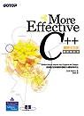 More Effective C++國際中文版:改善程式技術與設計思維的35個有效新作法