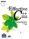 Effective C++ (國際中文版) : 改善程式技術與設計思維的50個有效作法