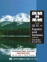 訊號與系統-第二版 /