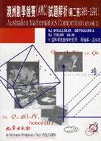 澳洲數學競賽^(AMC^)試題解析^(第二冊1985~1991^)