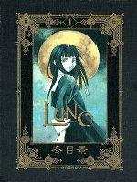 LUNO 1